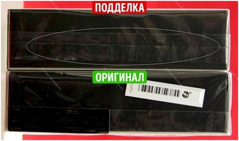 Подделанная целлофановая упаковка духов