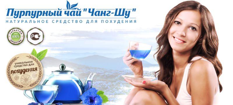 Девка с чаем